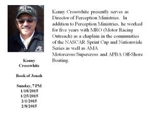 Kenny Croswhite 2015 Blog